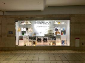 lifelab_display