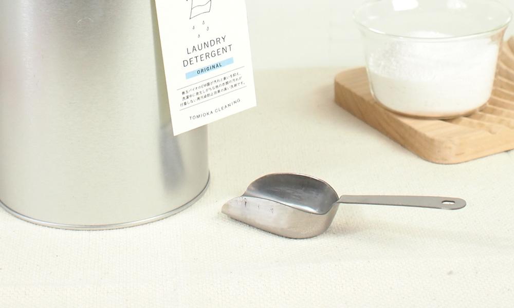 オリジナル洗濯洗剤 新ミルク缶入り (ステンレス計量スプーン付)