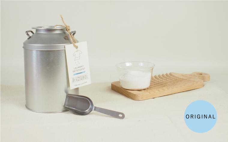 オリジナル洗濯洗剤新ミルク缶入り (ステンレス計量スプーン付)